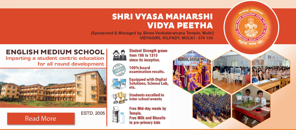 Maharshi Vidya Peeta