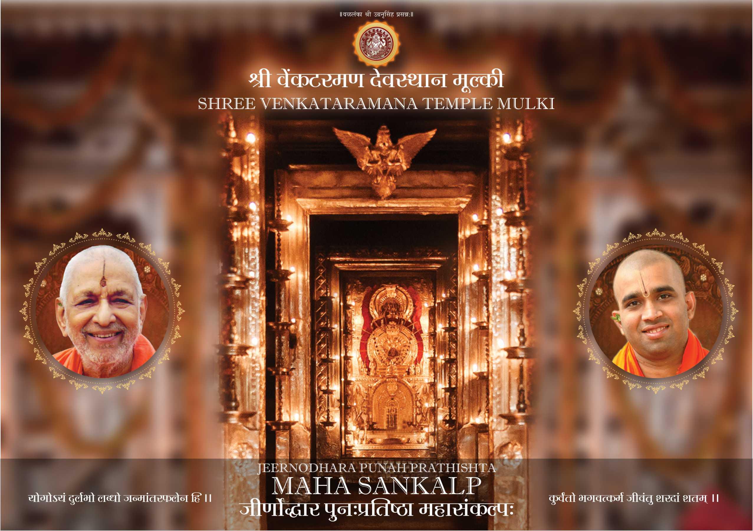 Maha Sankalp